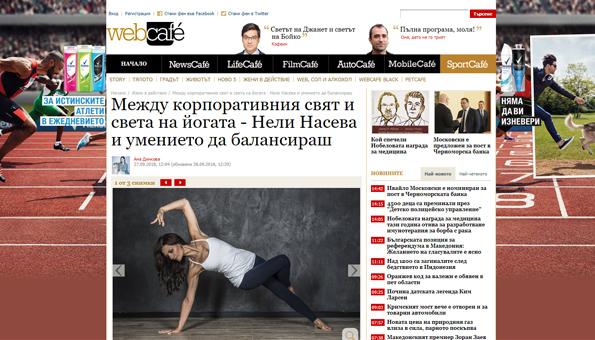 Между корпоративния свят и света на йогата – Нели Насева и умението да балансираш